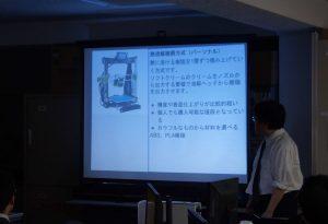 技術発表会[2017-12-04] 3D Printer, AI