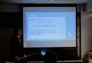 技術発表会[2018-01-05] IoT