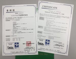 ISO27001(ISMS)再認証されました